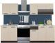 Готовая кухня Империал Модена 2.0 -
