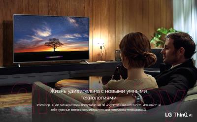 Телевизор LG 43UM7300