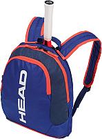 Детский рюкзак Head Kids 283498 (синий/ оранжевый) -