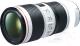 Длиннофокусный объектив Canon EF 70-200mm f/4L IS II USM (2309C005AA) -