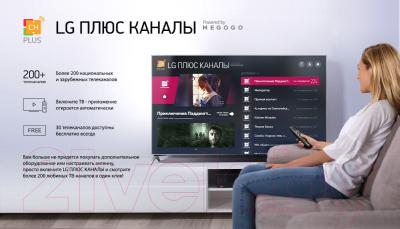 Телевизор LG 32LM6350 -