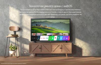 Телевизор LG 32LM6390 -