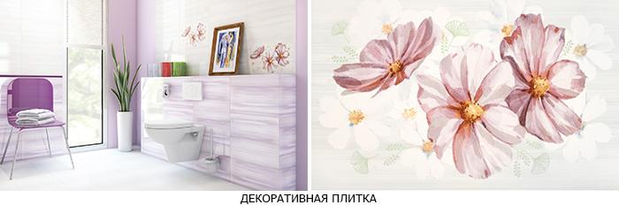 декоративная плитка для ванной фото