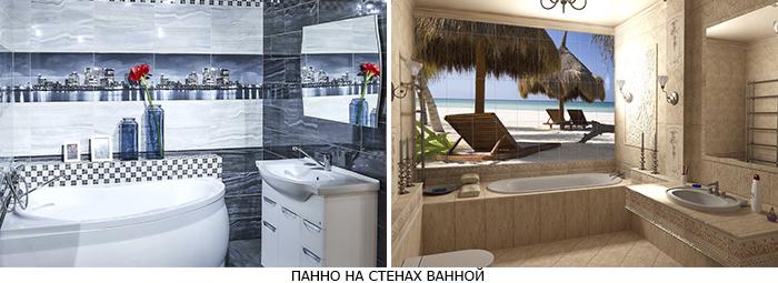 панно на стену в ванной