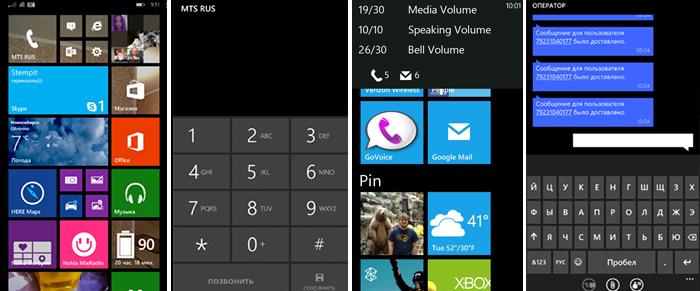 смартфоны на windows phone