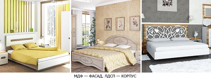 кровати из мдф фото