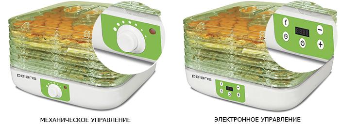 электронное или механическое управление в сушилке для овощей