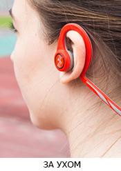 крепеление наушников за ухом