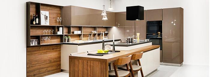 как выбрать готовую кухню
