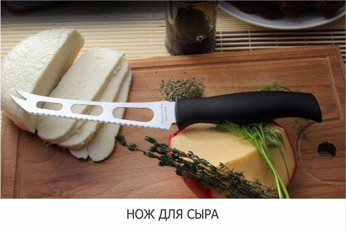 Нож для сыра