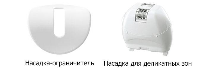 Насадки-2